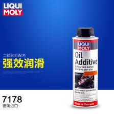 力魔/LIQUI MOLY 发动机强效润滑剂 200ML 7178 【机油添加剂】