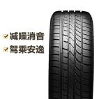 美国固铂轮胎 Discoverer HTS 255/55R18 109V XL COOPER