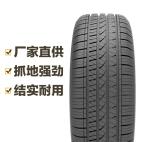 朝阳轮胎 ZuperSUV A-320 215/60R17 96H Chaoyang