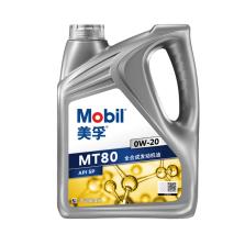 美孚/Mobil MT80 科技联创款 全合成发动机油 SP 0W-20  4L 4L 0W20