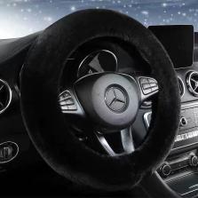 梦雅德毛绒款冬季保暖通用方向盘套汽车把套-黑色