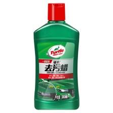 龟牌/Turtle Wax 去污蜡 一擦就闪亮亮的  苹果绿 G-236【新老包装随机发货 产品又名:G-2066】