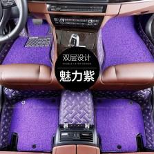 乔氏 金牛座系列 全包围皮革丝圈脚垫(可拆卸)【魅力紫】