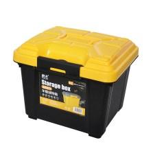 悦卡 汽车储物箱 车用收纳箱 车载后备箱整理箱置物盒 金刚系列小号炫酷黑40L YC-1127