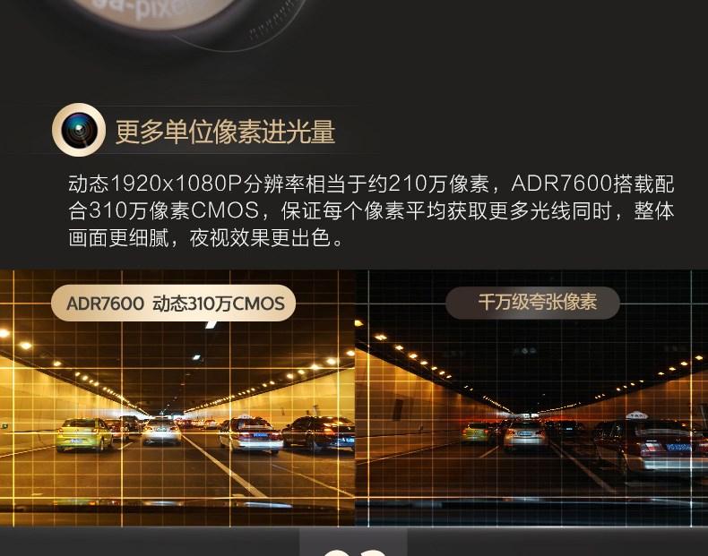 ADR7600(1)_06.jpg