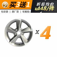 【四只套装】丰途/华固 HG5002 16寸低压铸造轮毂 孔距5*112 明锐