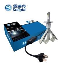 【618】雪莱特 L1 汽车LED大灯 改装替换 H4 6000K 一对装 白光【下单请备注车型】