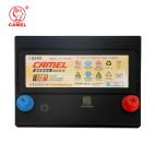 骆驼 EFB 启停免维护蓄电池Q85 金标上门安装 以旧换新【24个月质保】