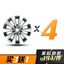 【四只套装】丰途/华固 HG5006 16寸低压铸造轮毂 孔距5*112 速腾