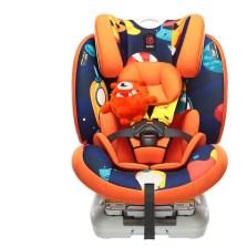 感恩艾斯利安全座椅0-12岁 儿童安全座椅 可坐可躺  (阳光橙)