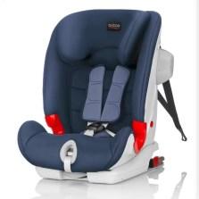 宝得适/Britax 百变骑士 II SICT 二代汽车儿童安全座椅 isofix 9月-12岁(月光蓝-2018新配色) 送价值599元小冰箱