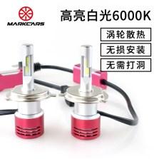 【618】迈酷势/MARKCARS V5 汽车LED大灯 改装替换 H4 6000K 一对装 白光【下单请备注车型】