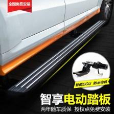 【天蝎部落傲行】智动踏板自动踏脚板改装伸缩踏板电动踏板电动侧踏板