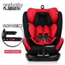 【正反向安装】REEBABY/瑞贝乐 锐欧拉RIOLA 906F 0-12岁 Isofix接口 车儿童安全座椅【红色】