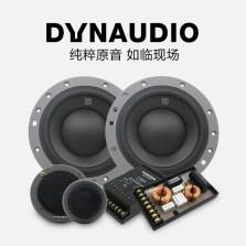 【免费安装】丹拿DYNAUDIO ESOTAN 372 三分频汽车音响套装 前门六扬声器120瓦套装3寸中音 6.5寸中低音