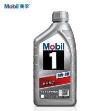 【正品行货】美孚/Mobil 美孚1号全合成机油 5W-30 SN级(1L装)
