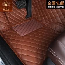 鑫宏宝 晋畅系列 全包围皮革专车定制五座脚垫【摩卡棕】【多色可选】