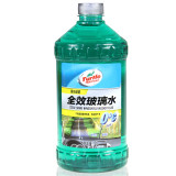 龟牌/Turtle Wax 硬壳全效玻璃水0°C【2L*1瓶】