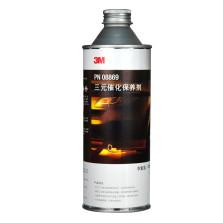 3M 三元催化保养剂 PN08869