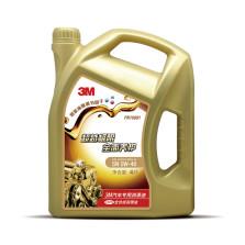 【品牌直供】3M 金装 全合成机油0W40 SN级 4L PN10081