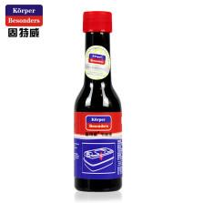 固特威 黑瓶节油宝 汽油添加剂燃油宝 8瓶装(60mlx8瓶)KB-8004