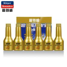 固特威 燃油添加剂 节油燃油宝白金版12瓶装(60mlx12瓶)KB-8104