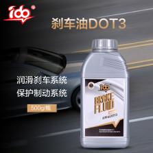 爱动/IDO 刹车油 DOT-3 500G ID-4003
