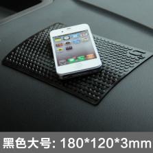 Itutn/爱图腾 车用手机防滑垫 香水摆件硅胶置物防滑垫【大号】