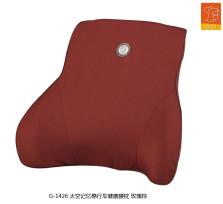 GIGI 透气硅胶记忆棉 汽车腰靠【玫瑰棕】一只装