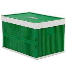 富程 汽车折叠置物箱 车用大号储物箱 整理箱(绿色52L)