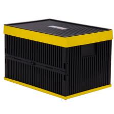 富程 汽车折叠置物箱 车用大号储物箱 整理箱【黑色52L】