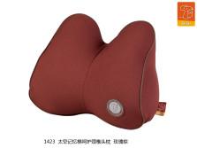 GiGi G-1423 太空记忆棉呵护颈椎头枕【玫瑰粽】