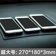 Itutn/爱图腾 车用手机防滑垫 香水摆件硅胶置物防滑垫【超大号】