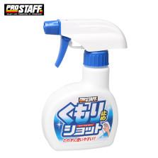 保斯道/PARSTAFF 玻璃防雾剂 除雾剂A45