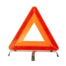 富程 车用 反光 安全警示牌 警示三脚架【大号】JM-002