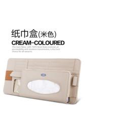 福特/Ford 多功能车用真皮遮阳板 纸巾盒【米色】