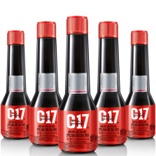 巴斯夫原液G17 燃油宝/汽油添加剂 奥迪奔驰宝马大众清积碳 5瓶装(5瓶*60ml)
