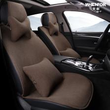 文丰 WF-055 亚麻系列 四季通用免捆绑型五座汽车坐垫 豪华版九件套【深咖】