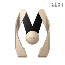 AutoBot 金刚支架AB015金色 塑胶材质 车载出风口创意手机 适用于苹果三星小米各种尺寸手机