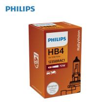 飞利浦/PHILIPS 12V 标准卤素灯 小太阳系列 增亮型 HB4 70W 单只 12358RA