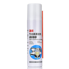 3M 节气门清洗剂 节流阀清洁剂 PN08866 93ML