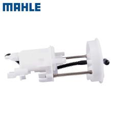 马勒/MAHLE 燃油滤清器 KL1108