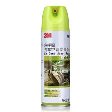 【管路喷雾剂】3M 净呼吸汽车空调专业净化剂 PN38010 156ML
