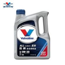 【品牌直供】美国胜牌/Valvoline All-Climate 星胜 全合成机油 SN 5W-30 4L 【877023】