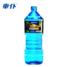 车仆/chief  0度 玻璃水 雨刷精 雨刮水【1瓶*2L】