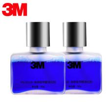 3M 净呼吸甲醛净化剂 车家两用升级除甲醛 宝蓝2瓶装【2瓶*80g】PN38100