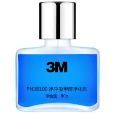 3M 净呼吸甲醛净化剂 车家两用升级除甲醛 宝蓝1瓶装【1瓶*80g】PN38100