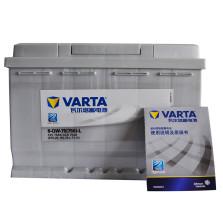 瓦尔塔/VARTA  蓄电池 电瓶 以旧换新 20-75/H6-75-L-T2-H【银标/2年质保】【领券下单立减150元 券后价652】