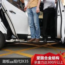 天蝎部落 飞酷系列旗舰款前后杠 适配【2013款及之后车型】现代ix35【前后保险杠】