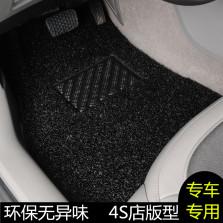 轩利  五座专车专用丝圈约17mm厚度汽车脚垫【黑色】